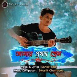 Amar Prothom Prem songs