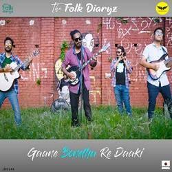 Gaane Bondhu Re Daaki songs