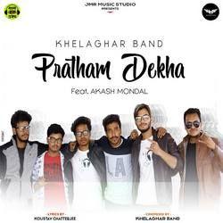 Pratham Dekha songs