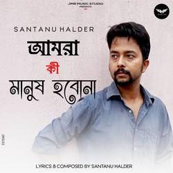 Amra Ki Manush Hobona songs