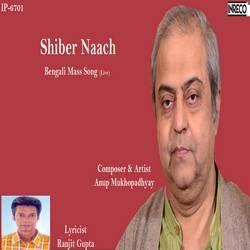 Shiber Naach songs