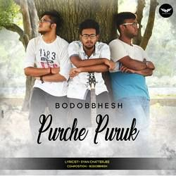 Purche Puruk songs