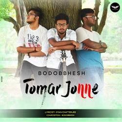 Tomar Jonne songs