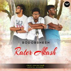 Rater Akash songs