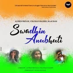 Swadhin Anubhuti songs