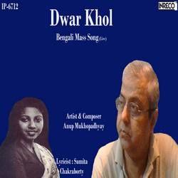 Dwar Khol songs