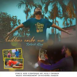 Aadhar Roibe Na songs