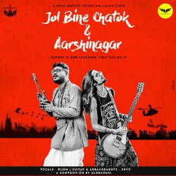 Jol Bine Chatok & Aarshinagar songs