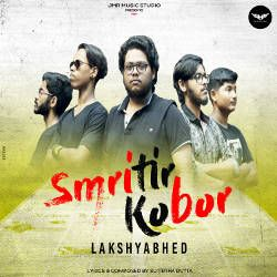 Smritir Kobor songs