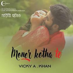 Moner Kotha Te songs