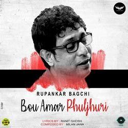 Bou Amar Phuljhuri songs
