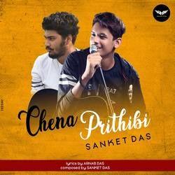 Chena Prithibi songs