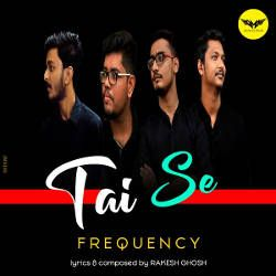 Tai Se songs