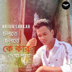 Cholte Cholte Ke Kar Dekha Pai songs