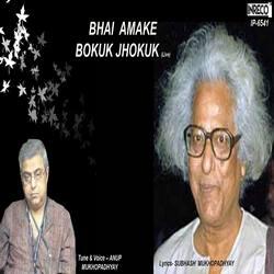 Bhai Amake Bokuk Jhokuk songs
