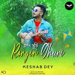 Rongin Ghuri songs