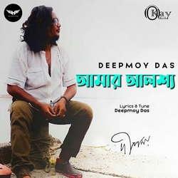 Listen to Amar Aaloshyo songs from Amar Aaloshyo