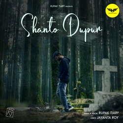 Listen to Shanto Dupur songs from Shanto Dupur