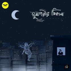 Ghumporir Thikaana songs