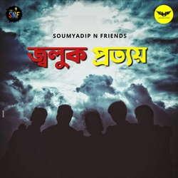 Jwoluk Pratyay songs