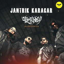 Jantrik Karagar songs
