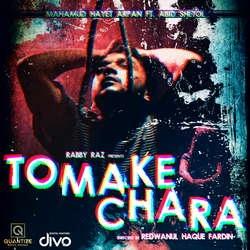 Tomake Chara songs