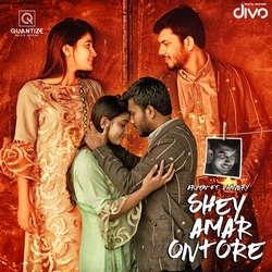 Shey Amar Ontore songs