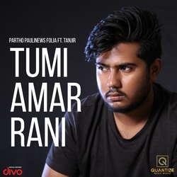 Tumi Amar Rani songs
