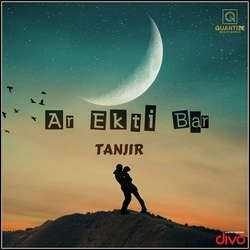 Ar Ekti Bar songs