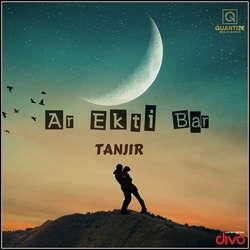 Listen to Ar Ekti Bar songs from Ar Ekti Bar