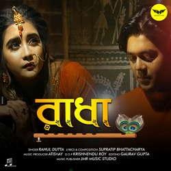 Radha songs