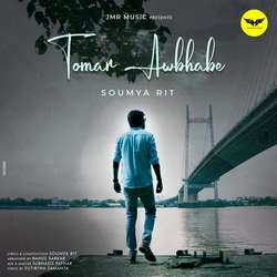 Tomar Awbhabe songs