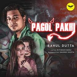 Pagol Pakhi songs