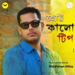 Chotto Kalo Tip songs