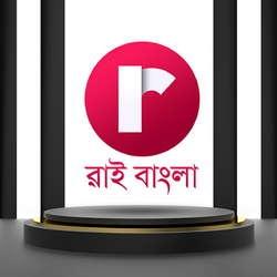 Rai Bangla Title Song songs