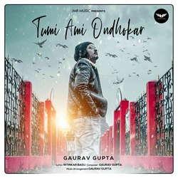 Tumi Ami Ondhokar songs
