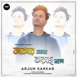 Ajhore Aaj Jhorchhe Jol songs