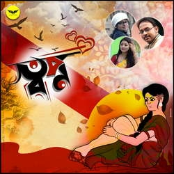 Listen to Swapno songs from Swapno