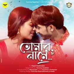 Tomar Naame Feat Payel Mukherjee songs