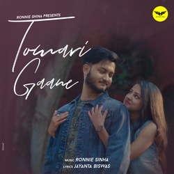 Tomari Gaane songs