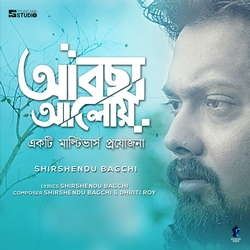 Abcha Aloy songs