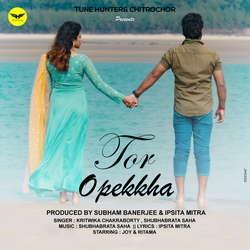 Tor Opekkha songs