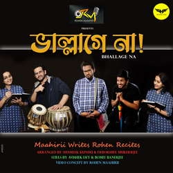 Bhallagena songs