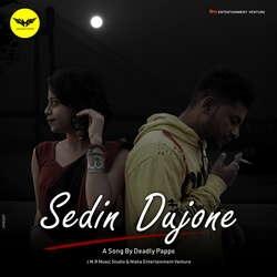 Sedin Dujone songs
