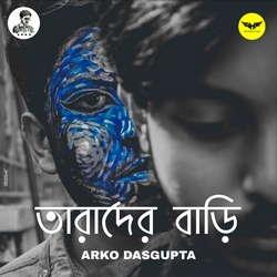 Tarader Bari songs
