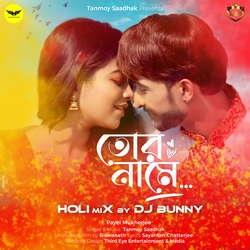 Tomar Naame (Holi Mix) Feat Payel Mukherjee songs