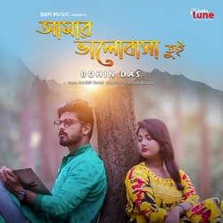 Amar Bhalobasa Tui songs
