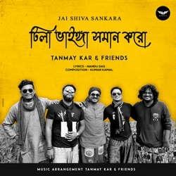 Jay Shiva Sankara Tila Bhainga Soman Karo songs