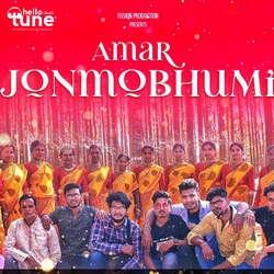 Amar Jonmobhumi songs