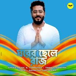 Ghorer Chele Raj songs